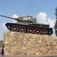 Поныри, танк на въезде в город, Поныри