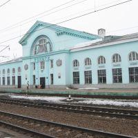 Вокзал п. Поныри (март 2011 г.), Поныри