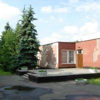 Поныри Музей Курской битвы, Поныри