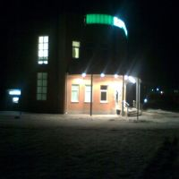 Pristen City Bank at night, Пристень