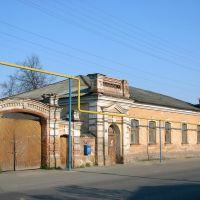 Рыльск, старинный домRylsk, old house., Рыльск