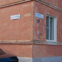 Переименование улиц в Рыльске, Рыльск