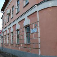 Дом №9 по ул. К. Либкнехта - Выходцева, Рыльск