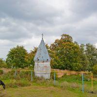 Рыльск. Ограда Свято-Николаевского мужского монастыря., Рыльск