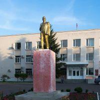 Рыльск. Памятник Ленину В.И., Рыльск