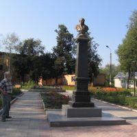 46. Памятник М.С.Щепкину в Судже, Суджа