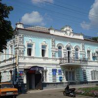 Sudzha: Liaison Office, Суджа