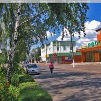 Sudzhas central street (центральная улица Суджи), Суджа