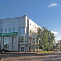 """Sberbank"" (savings bank) - Сбербанк, Суджа"