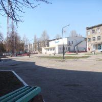 Арбат, Грязи
