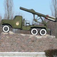 Катюша - памяти командира 1-й батареи капитана Флерова И.А., Грязи