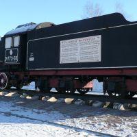 памятник трудяге-паровозу, Грязи