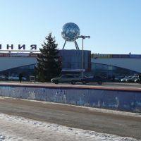 Торговый центр Линия, Грязи