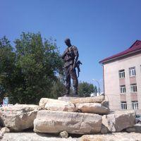 Памятник, Данхов