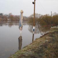 Половодка 2012, Данхов