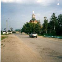 Ул. 8 марта Богословка, Данхов