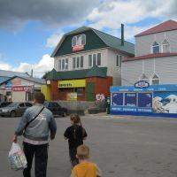 Прилегающие магазины к Автостанции, Доброе