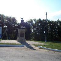 Долгоруково, памятник Ю. Долгорукому, Долгоруково