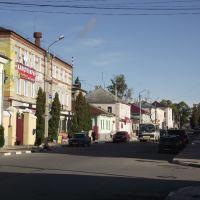 Улица Советская, Елец