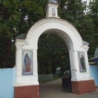 Ворота старого кладбища, Елец