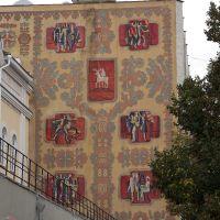 Мозаичное панно, Елец