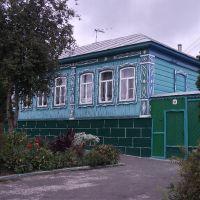 Симпатичный домик, Елец