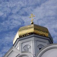 Купол и небо, Елец