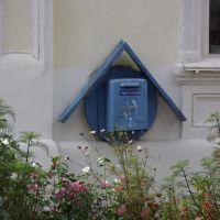 Почтовый ящик, Задонск