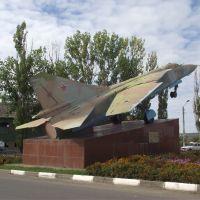 Памятник лётчикам, Задонск