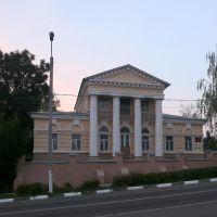 краеведческий музей, Задонск
