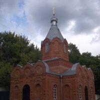 """Церковь Божией Матери """"Живоносный Источник"""", Задонск"""