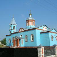 Церковь, Измалково