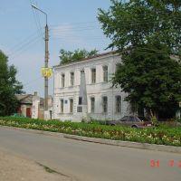 Школа №4, Лебедянь