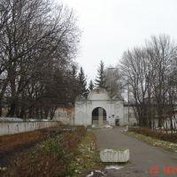 [Вид на Святые ворота Лебедянского Свято-Троицкого мужского монастыря. Основан в 1621 г.], Лебедянь