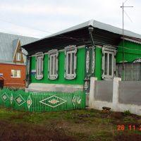 Домик на окраине Лебедяни., Лебедянь