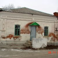 Бывшая студенческая столовая., Лебедянь