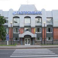 Газпромбанк, Липецк