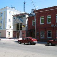 Липецккомбанк, Липецк