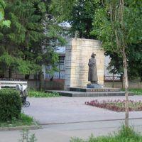 Памятник Г.В.Плеханову, Липецк