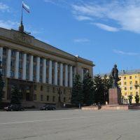 Областная Администрация, Липецк