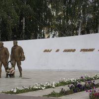 Памятник  погибшим лётчикам липецкого авиацентра С. М. Шерстобитову и Л. А. Кривенкову, Липецк