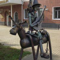 Бременские музыканты, Липецк