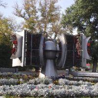 Памятник инопланетянам, Липецк