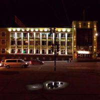 Администрация города Липецка, Липецк