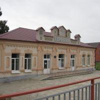 Тербунский ж/д вокзал, Тербуны