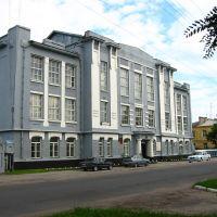 Usman, School, Усмань