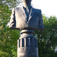 Usman , Basov Memorial, Усмань