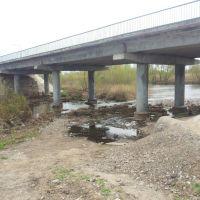 Под мостом, Усмань