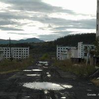 Кадыкчан, Кадыкчан
