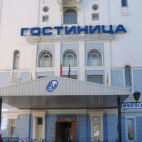 гостиница ВМ-Центральная, Магадан